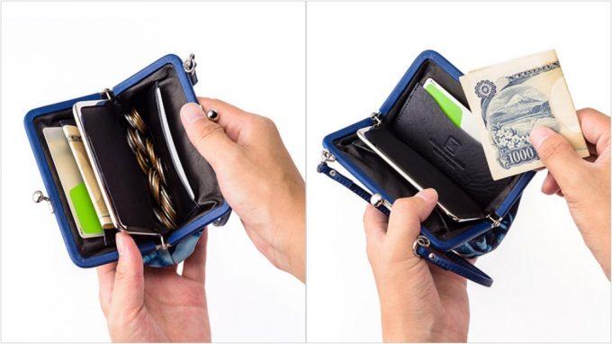 カードもお札も入る便利ながま口財布