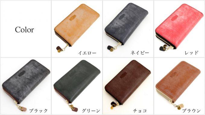 Cramp ラウンドファスナー長財布のカラーバリエーション一覧