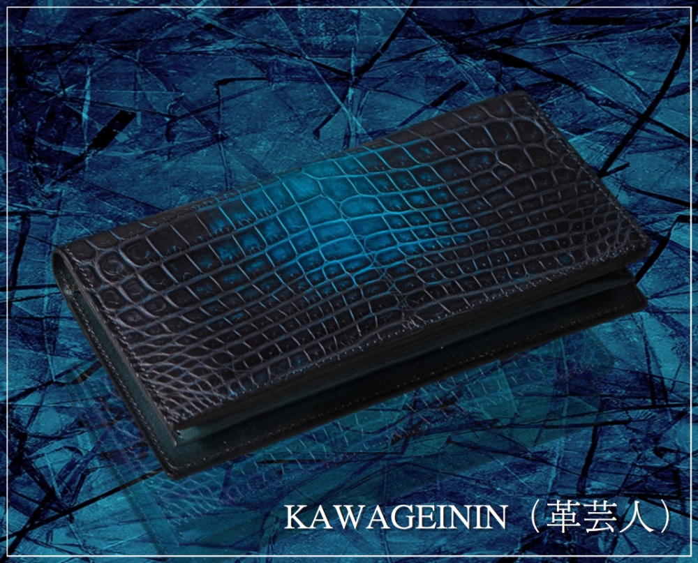 KAWAGEININ(革芸人)の写真