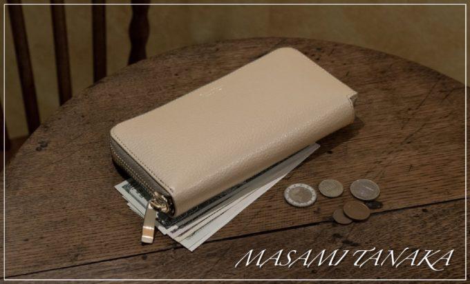 MASAMI TANAKAの財布