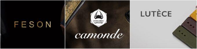 Mens Leather Store紹介のブランドロゴ