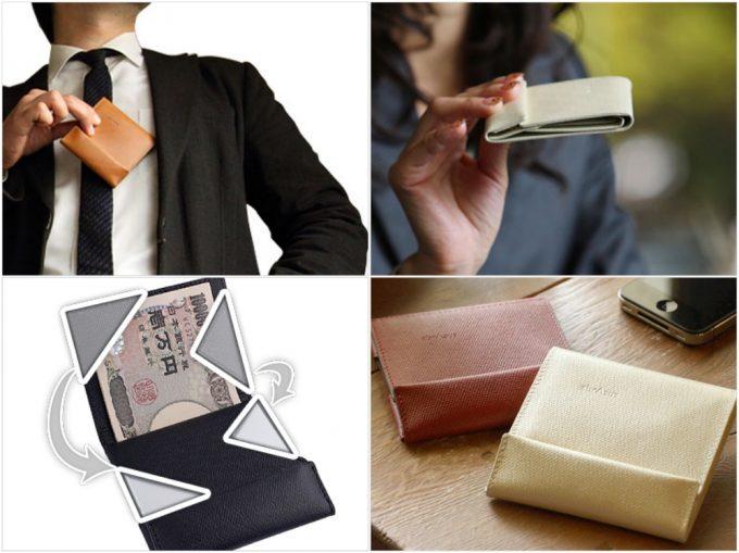 アブラサス・薄い財布の各部
