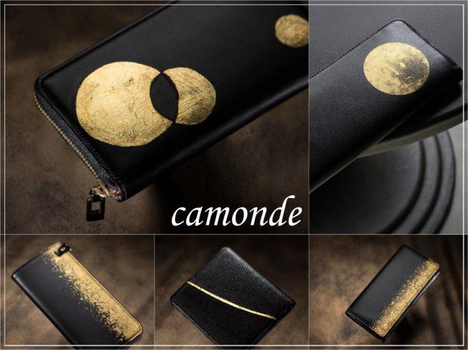 camonde(カモンド)金箔革財布