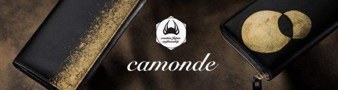 camonde(カモンド)の金箔を使った革財布