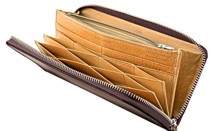 ハニーセル長財布