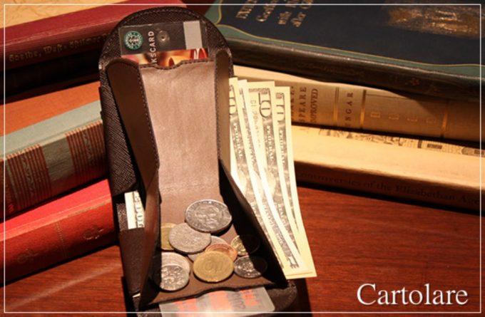 Cartolare(カルトラーレ)の財布