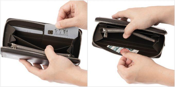 コードバンクラシック・キングフィッシャーのカードポケットとフリーポケット