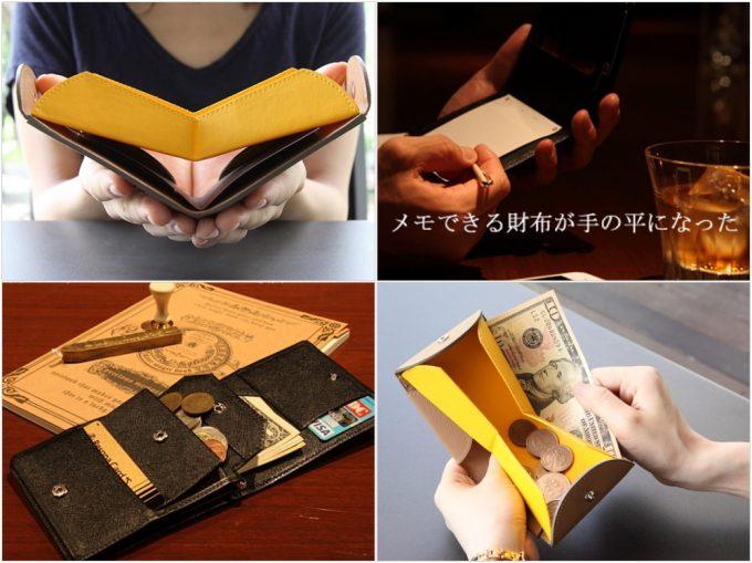 カルトラーレの財布各種