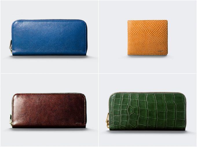 アニアリの財布各種