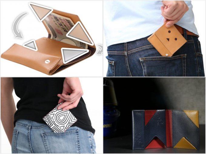 abrAsus薄い財布の各部