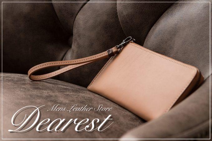 Dearest(ディアレスト)の革財布