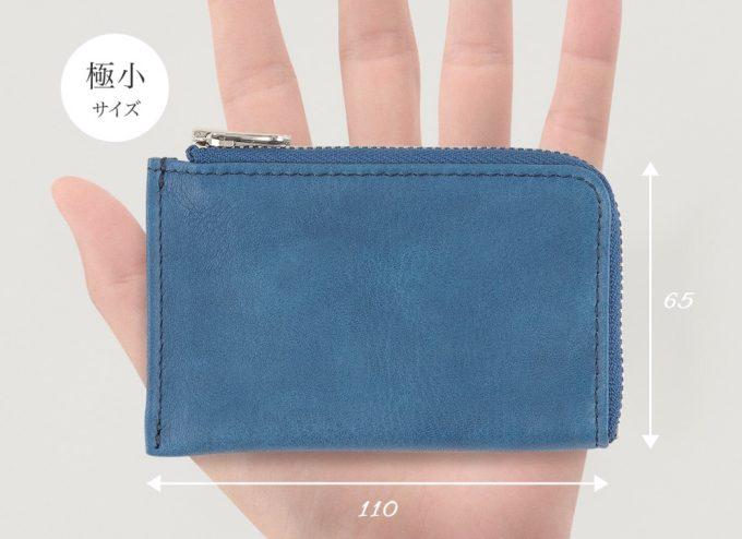 手のひらに置いてあるL字ジップカードケース