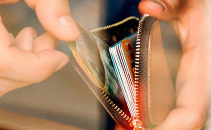 キャッシュレス社会にピッタリなミニ財布