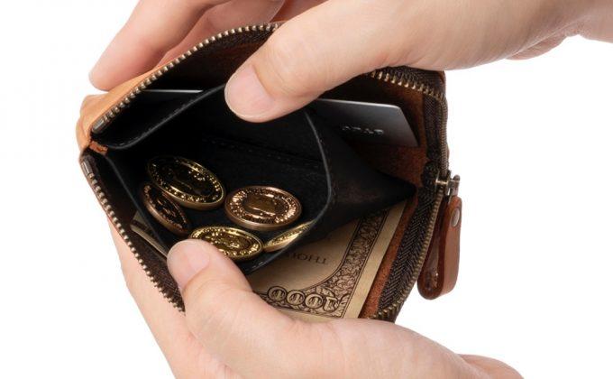 適度な収納力を持つL字ミニ財布