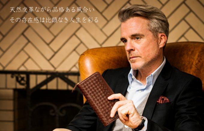 ココマイスターの財布を持つ男性