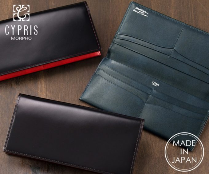 CYPRIS(キプリス)の革財布