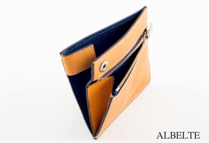 アルベルテ・コンパクト二つ折り財布