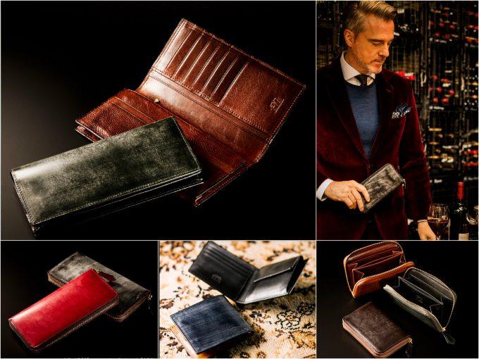 第1位!ロンドンブライドルシリーズの財布