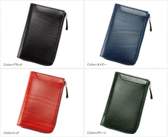 縦型L字ラウンドファスナー二つ折り財布のカラー各種