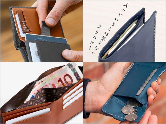 ベルロイの二つ折り財布の各部