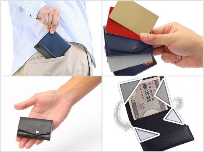 アブラサスの薄い財布と小さい財布の各アングル写真