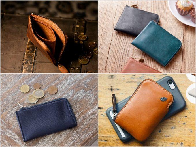 L字ファスナーミニ財布の各アングル写真