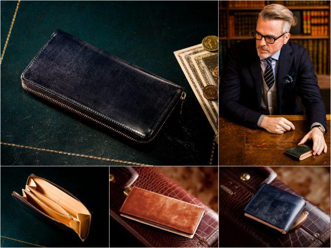 第4位ブライドルシリーズの財布