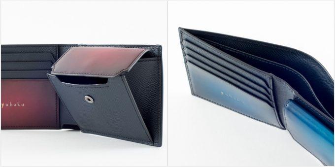 YVP132二つ折り財布の収納ポケット