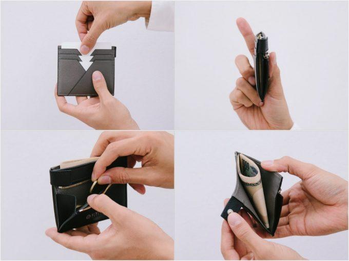 アルベルテのコンパクト二つ折り財布の各アングル写真
