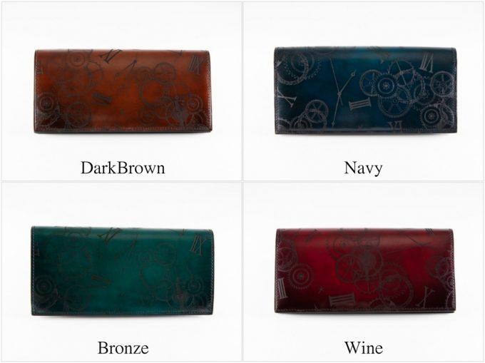 TLW110長財布のカラー