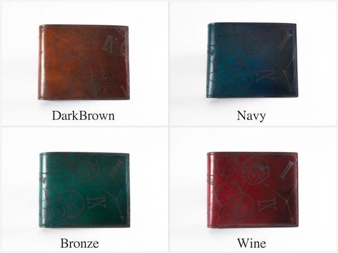YLW130二つ折り財布の各カラー