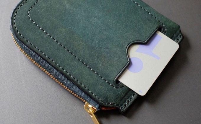 キャッスレス決済にオススメの財布