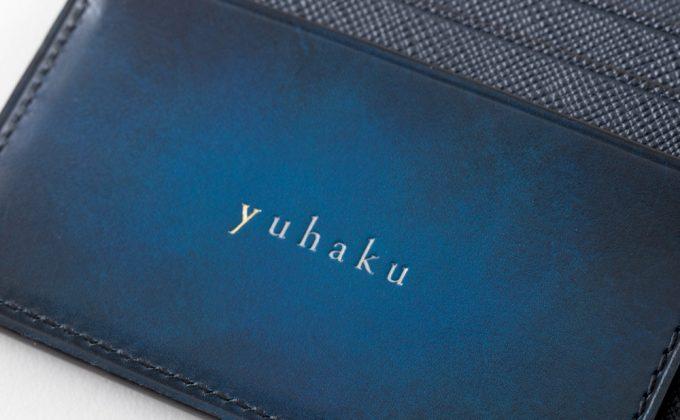 YVP132二つ折り財布のyuhakuロゴ