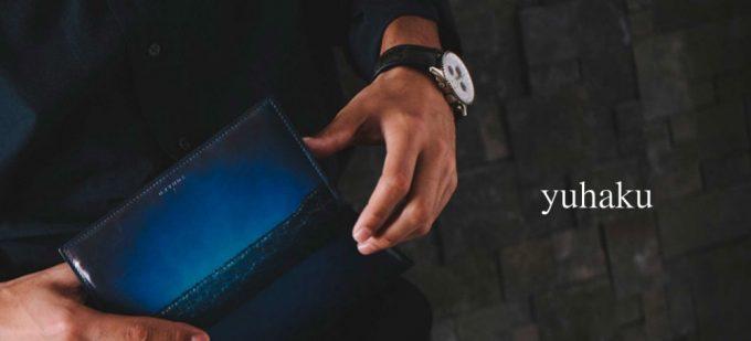 YUHAKUの財布(クロコダイルレザー)