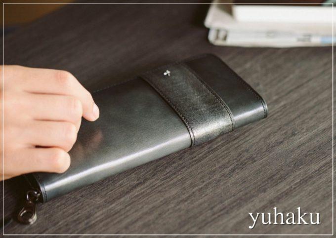 YUHAKU(ユハク)YCD114 ラウンドファスナーウォレット