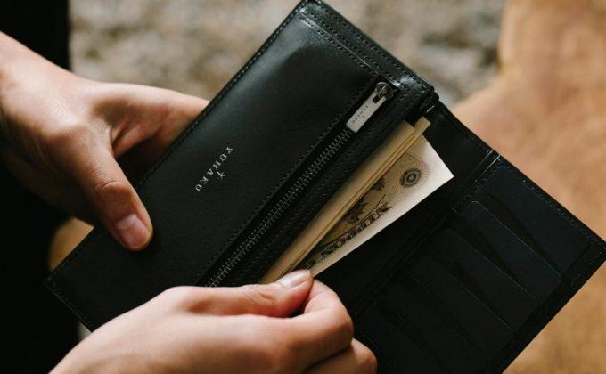 TLW110長財布の内装とYUHAKUのロゴ