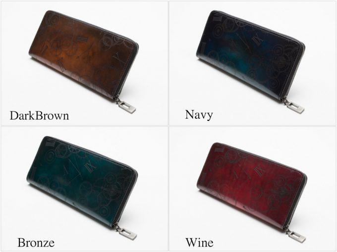 YLW114ラウンドファスナーウォレットのカラー各種