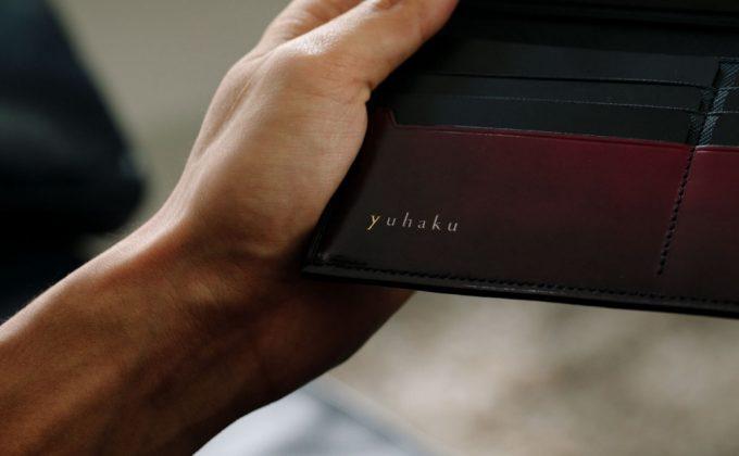 財布内装にあるyuhakuの文字ロゴ