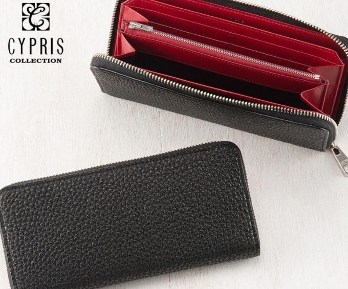 キプリス(CYPRIS)・極み2-KIWAMIⅡ-シリーズの財布