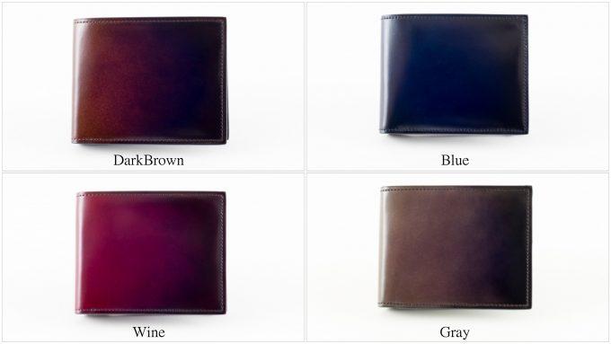 YAC132二つ折り財布のカラーバリエーション