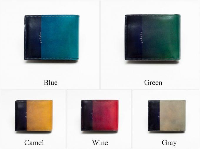 YLO130二つ折り財布のカラーバリエーション