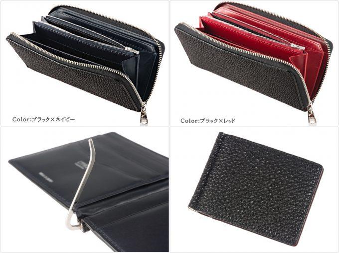 極み2-KIWAMIⅡ-シリーズの各財布