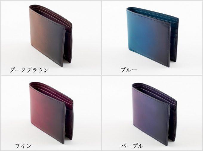 YVE130二つ折り財布のカラーバリエーション
