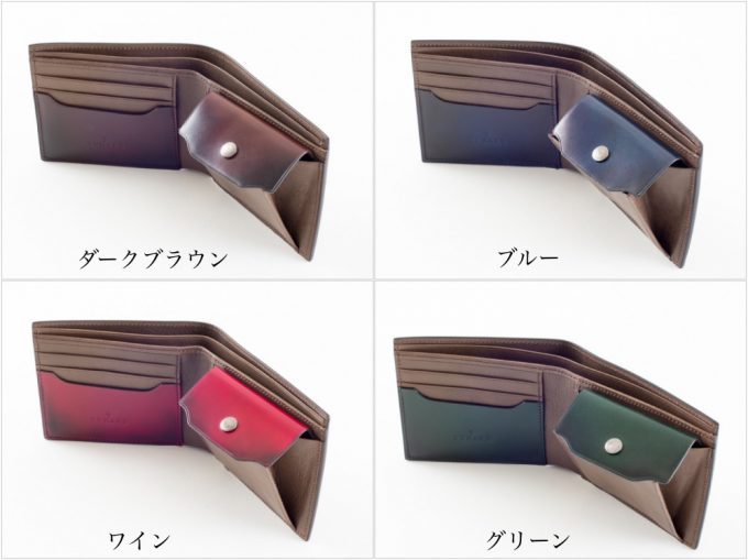 YFC131二つ折り財布のカラーバリエーション