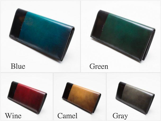 YLO110長財布のカラーバリエーション
