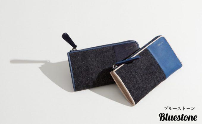メンズレザーストアのBluestoneの財布