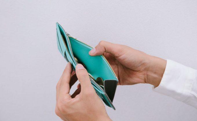 ASB121フラッププレス長財布の片マチ小銭入れ