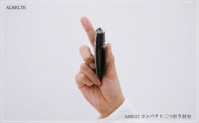 yuhaku・ASB122コンパクト二つ折り財布
