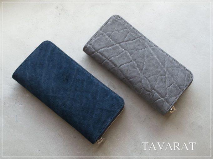 TAVARAT(タバラット)・日本製象革ラウンドファスナー長財布