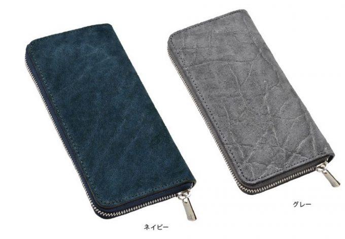 日本製象革ラウンドファスナー長財布のカラーバリエーション